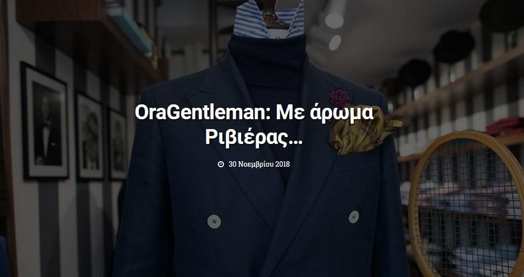 OraGentleman: Με άρωμα Ριβιέρας…